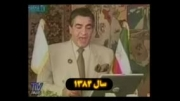 سریال نابغه ها- ایران را آزاد می کنیم