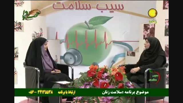 بررسی سلامت زنان با حضور دکتر نجدی در برنامه سیب سلامت