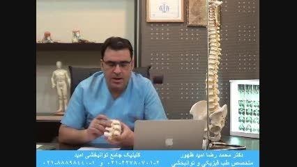 انواع روشهای جراحی بسته