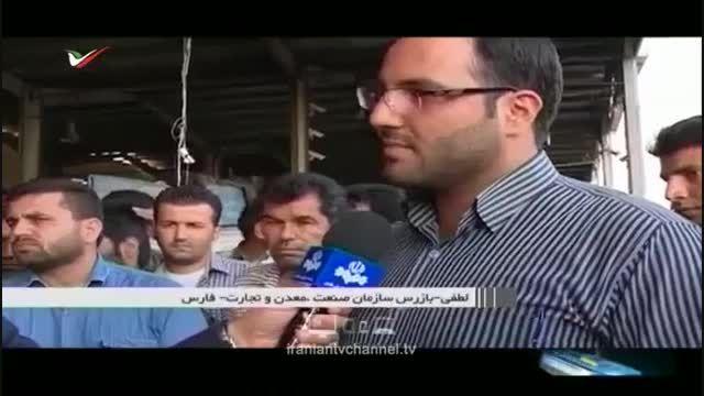 مافیای واردات قاچاقی میوه های ممنوعه به ایران