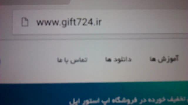 معرفی یک سایت خوب برای خرید گیفت کارت