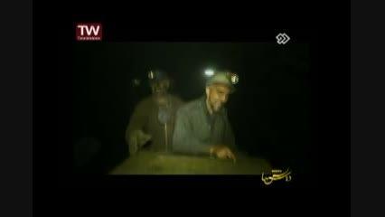 از تلویزیون ایران بعید بود - تولد کارگر