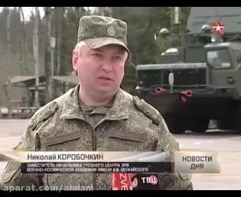 """""""اس 500"""" در راه تحویل به ارتش روسیه !"""