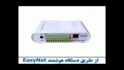 کنترل لوازم خانگی از طریق موبایل و اینترنت