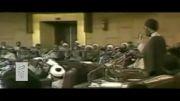 مستند بهارستان - مجلس اول