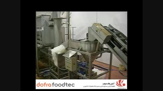 دستگاه پوست کنی سیب زمینی ساخت شرکت Dofra