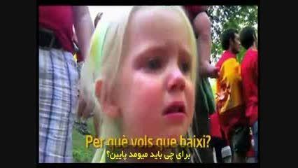 این دختر کوچولو با فوتبالیست مورد علاقه اش