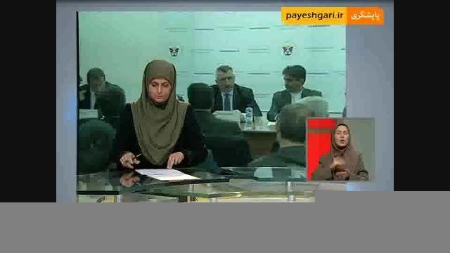 نشست همکاری اقتصادی و تجاری ایران و چک در پراگ برگزار ش