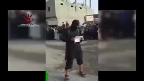 شلاق زدن زنان توسط داعشی ها