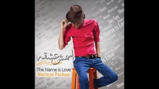 فول آلبوم جدید مرحوم مرتضی پاشایی با نام اسمش عشقه