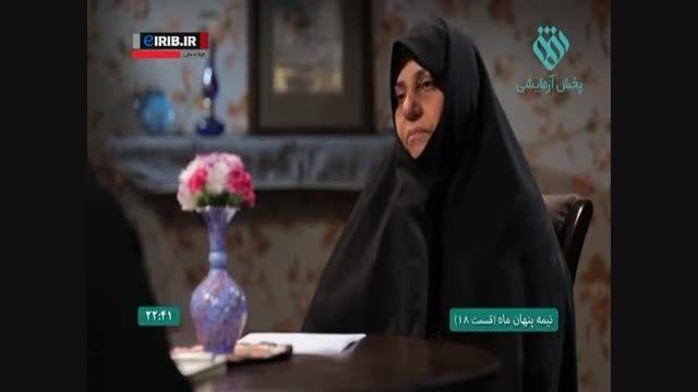 نیمه پنهان ماه / گفتگو با همسر شهید بروجردی