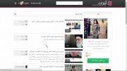 جعل کانال من و فحاشی به مقام رهبری توسط پژاکیها!!