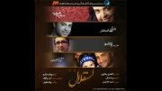 سرود رسمی باشگاه ورزشی استقلال تهران!