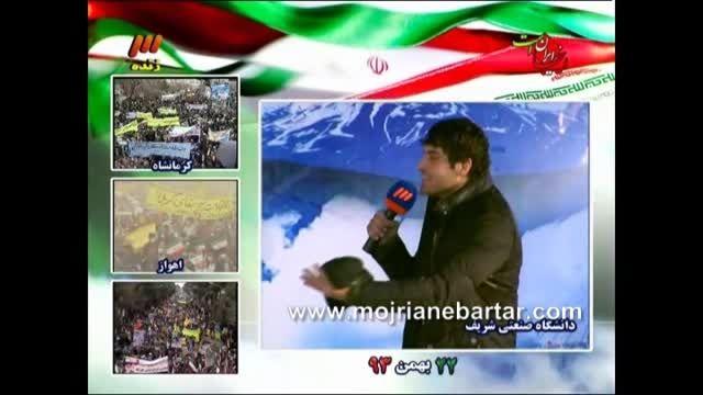 مراسم راهپیمایی 22 بهمن در تهران با حضور علی ضیا