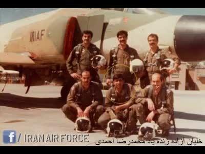 رزمایش مشترک بین نیروی هوایی ایران،امریکا و انگلیس