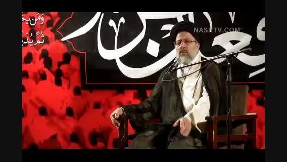 جنگ اراده ها!!  سخنرانی حجت الاسلام رئیسی