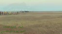 شیرمردان سپاه بدر و گردان امام علی ع و مدافعین حرم عراق