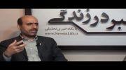 مصاحبه با آقای حسن آصفری دبیر کمیسیون امنیت ملی مجلس 04