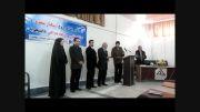 برگزاری جشن 16 اذر به مناسبت روز دانشجو