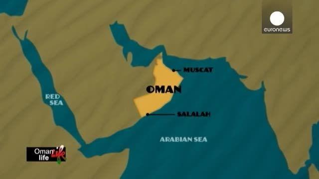 گزارش جالبی از زندگی در عمان