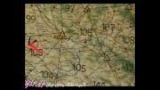 نقشه و کاربردهای آن  کاری از سازمان نقشه برداری کشور