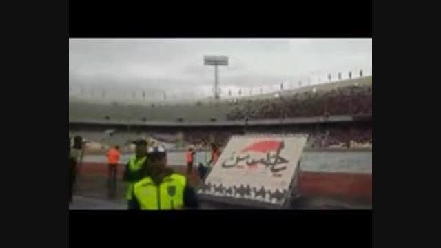 پخش مداحی در ورزشگاه آزادی قبل از دربی