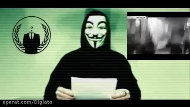 اعلام جنگ گروه Anonymous  با داعش