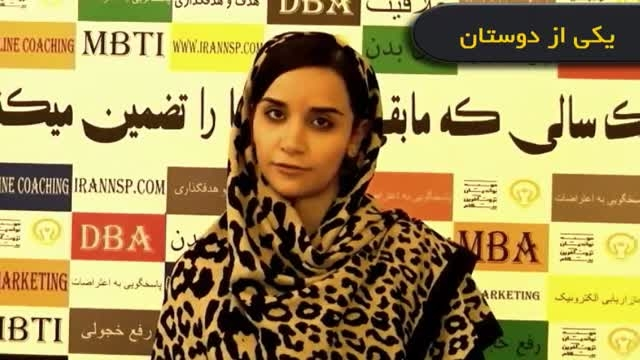نخبگان ثروت آفرین فروش l خانم رشیقی( طراح مد و لباس)