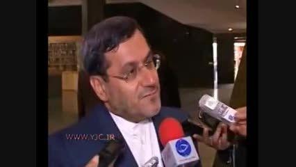 پیگیری تعرض جنسی به دو زائر نوجوان ایرانی در جده