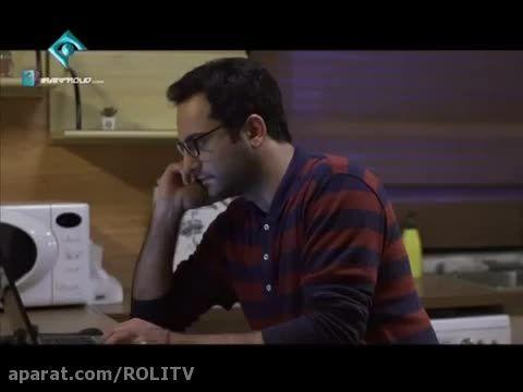 سریال نفس گرم - قسمت بیست و هشتم [کانال تلگرام @ROLIT]