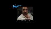 توهین یک نیروی امنیتی عربستانی  به یک تبعه بنگلادشی