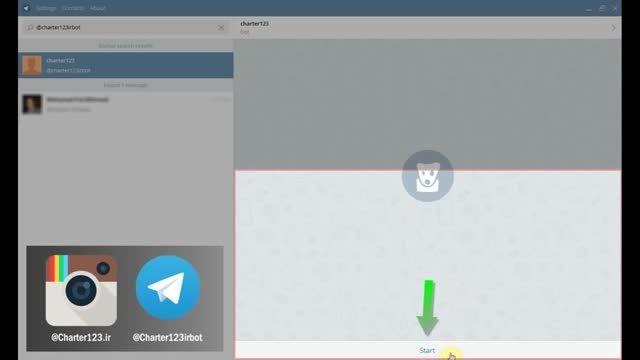 خرید بلیط چارتر |آموزش جستجو بلیط چارتر ارزان در تلگرام