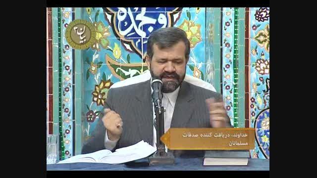 خداوند دریافت کننده صدقات مسلمانان