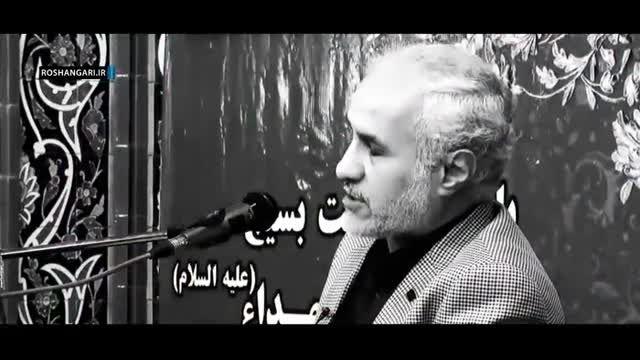 دکتر حسن عباسی از نفوذی های دولت یازدهم تا فشار بر قوه