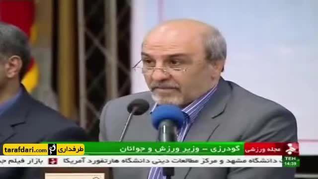 برگزاری انتخابات فدراسیون وزنه برداری با حضور وزیر ورزش