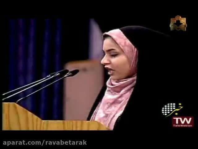 شبکه3-16 اذر - روز دانشجو و انتقاد از وزیر بهداشت