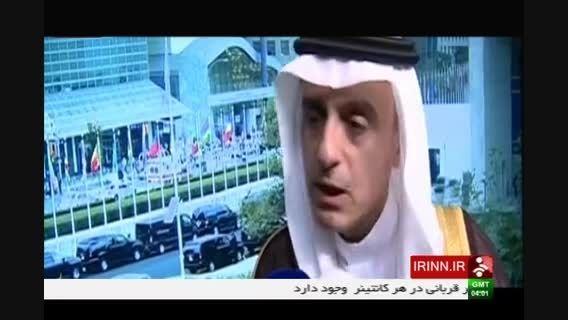 عربستان ، سوریه را تهدید به حمله نظامی کرد