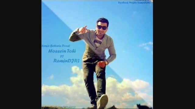 دانلود ریمیکس جدید حسین تهی و رامین دی جی آر2(M2s)