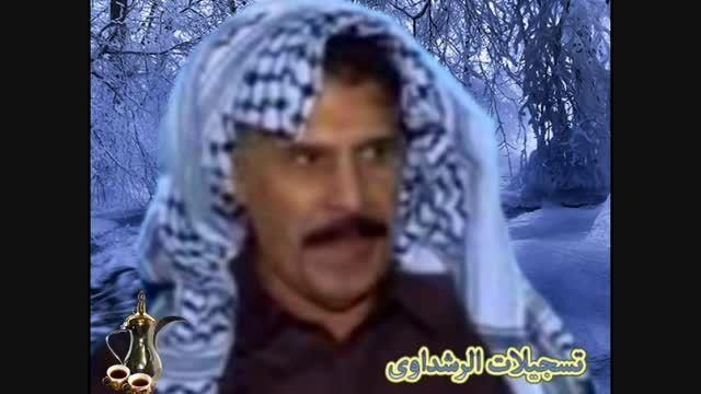 علوانیه الفنان علی الرشداوی