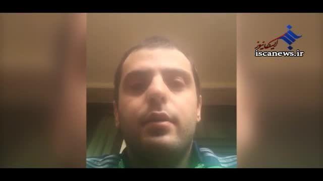 عذرخواهی اینستاگرامی مجری مشهور از پرویز مظلومی