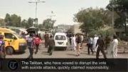 حمله به حوزه های رأی گیری در پاکستان