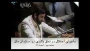 حمله به وزیر امورخارجه دولت آیت الله هاشمی در سازمان ملل