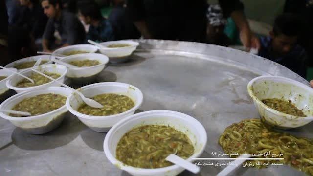 توزیع آش نذری در مسجد آیت الله رئوفی هشت بندی هرمزگان