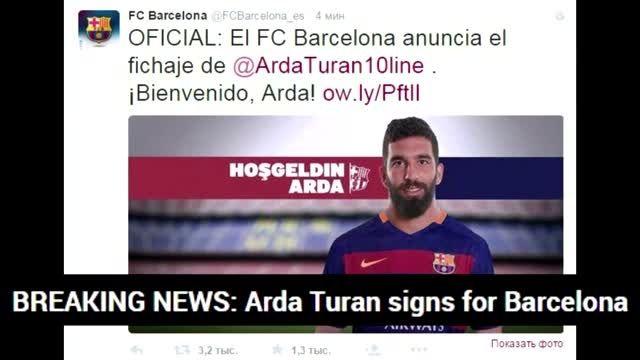 رسمی : آردا توران به بارسلونا پیوست .