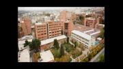 دانشگاه صنعتی شریف ...