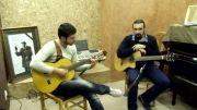 فرتاش-آموزش گیتار-نقاب(سیاوش قمیشی)