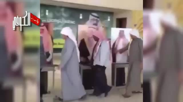 بیعت با مترسک(پادشاه جدید عربستان)