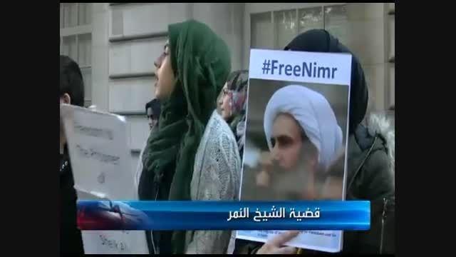 اعتراض به حکم آیت الله نمر جلوی سفارت سعودی