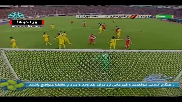 تراکتورسازی ۳-۳ نفت تهران