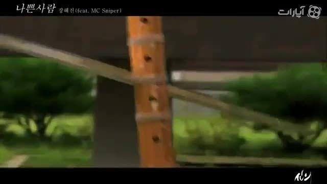 میکس سریال ایمان ( با یک آهنگ خارجی ) خیلی قشنگه